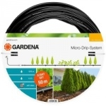 Комплект микрокапельного полива Gardena 50 м (13013-20.000.00)